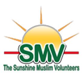 جمعية الشمس المشرقة