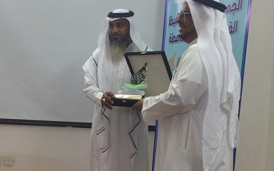مشروع نمذجة الجمعية الخيرية لتحفيظ القرآن الكريم بصامطة.