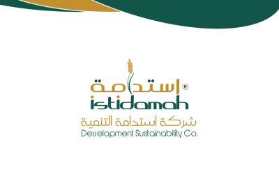 شركة استدامة التنمية