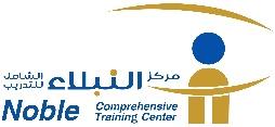 مركز النبلاء الشامل للتدريب